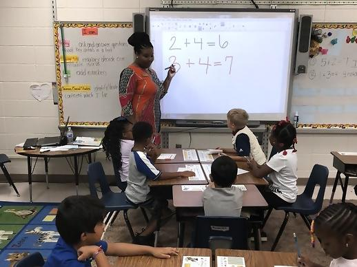 We love to solve math problems!