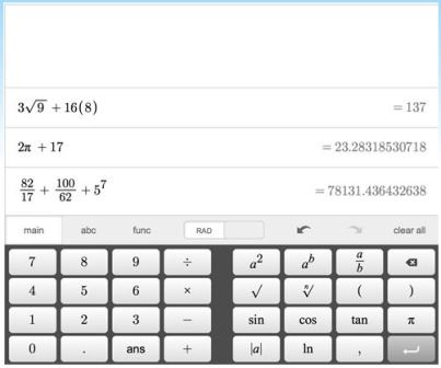 Grades 7-8 CAASPP online calculator