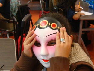 Mask Making with ASGL