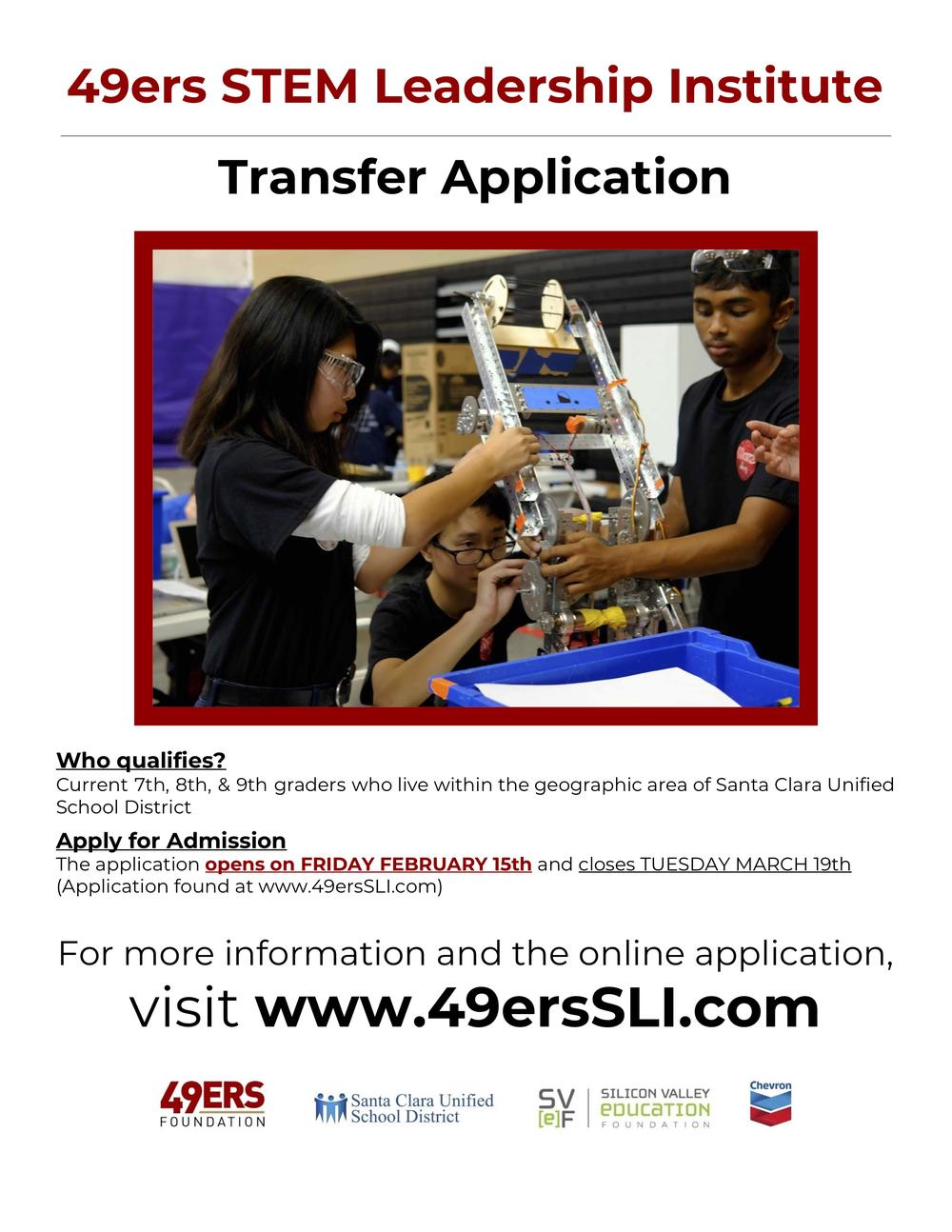 Transfer Application Flyer