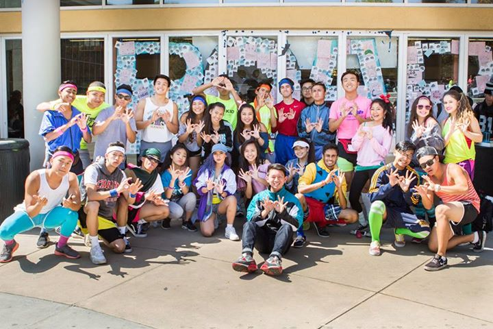 2016 Group Pic for 80 s Day