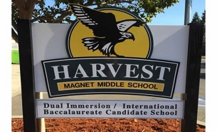 Harvest MS sign