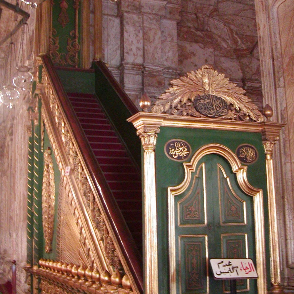 Stairway to heaven inside the Blue Mosque in Istanbul, Turkey.