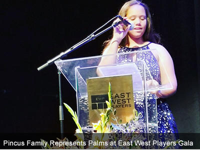 2018 09 Pincus Family East West Gala2