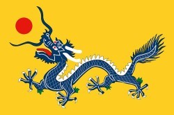ancient-china-Qing-flag.jpg