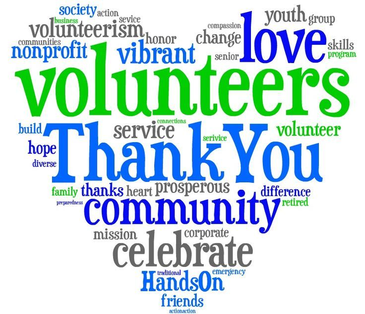 volunteer-thank-you