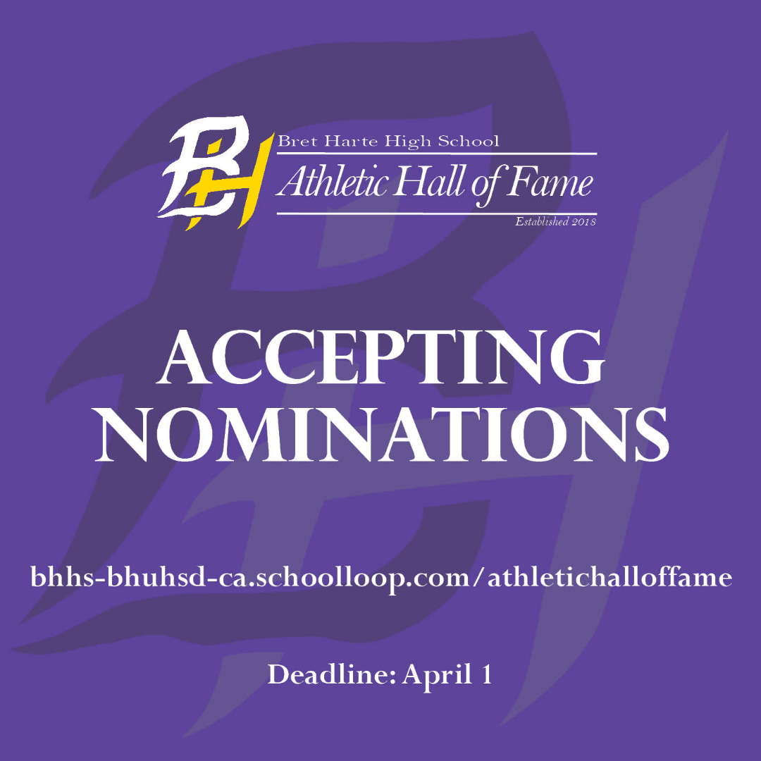 Accepting Nominations for Athletic Hall of Fame