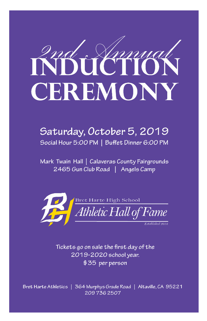 2nd Annual Induction Ceremony flyer