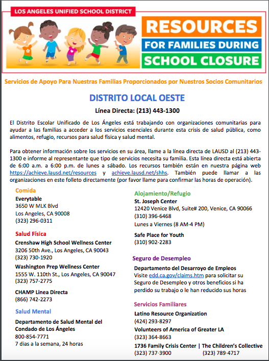 school closure resources spanish
