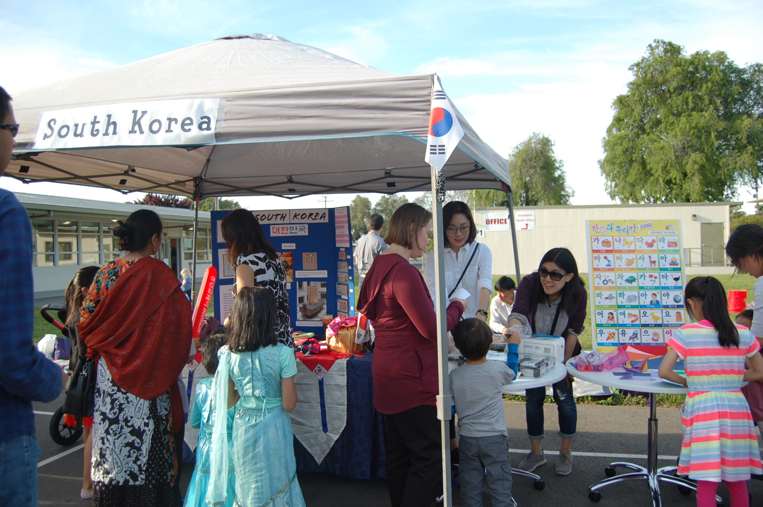 Multicultural Night 2017 South Korea