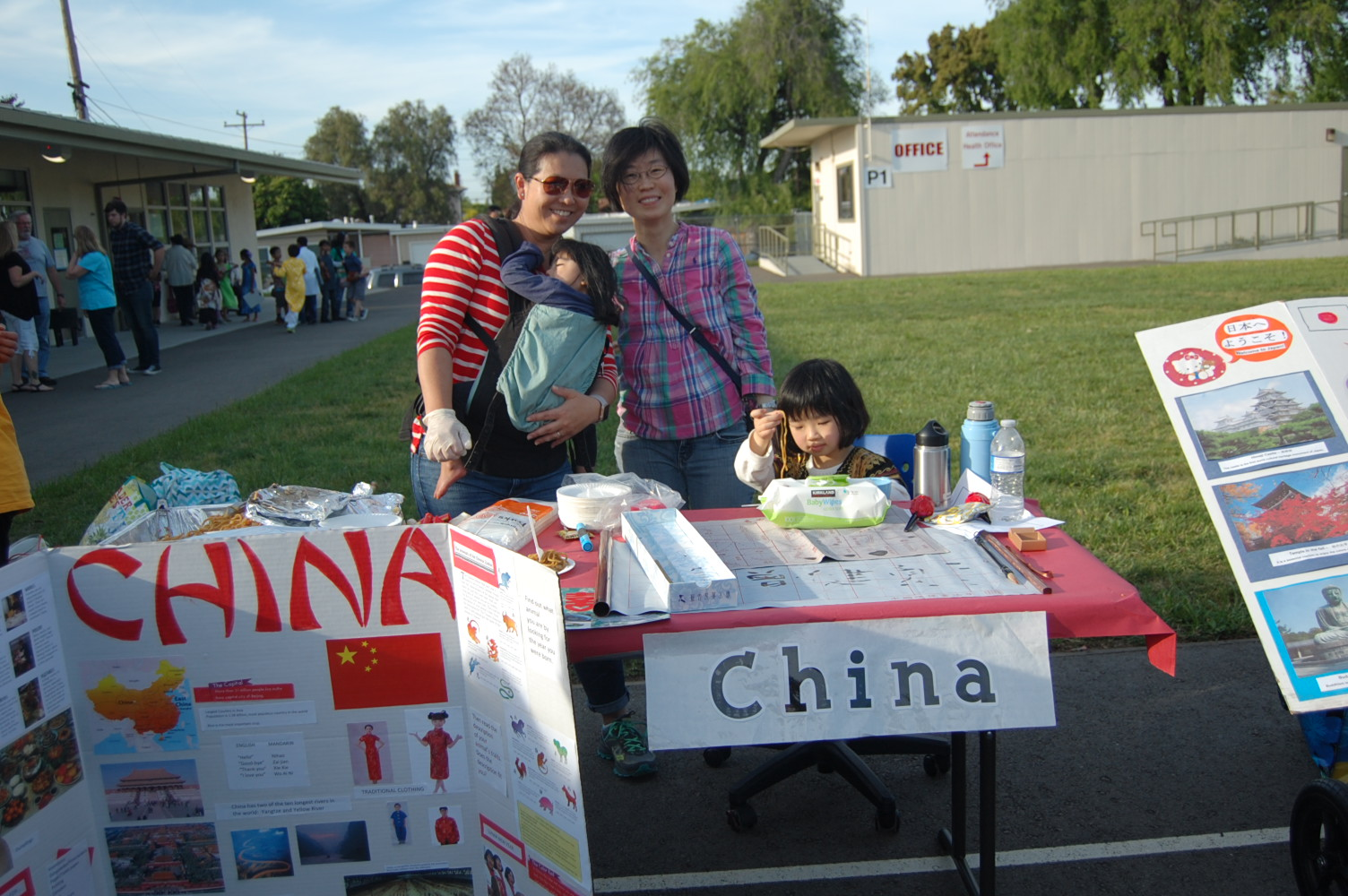 Multicultural Night 2017 China