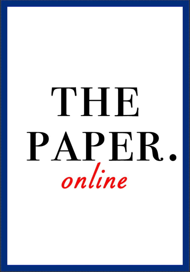 The Paper logo