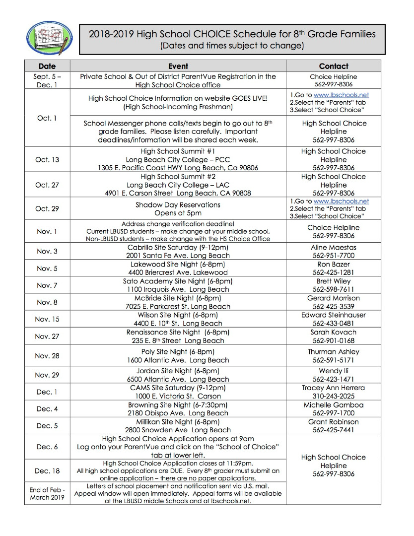 HS Choice Sched 2019